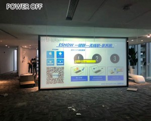 interact electronic privacy glass