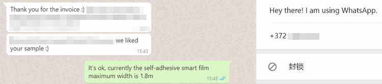 pdlc smart film feedback from Estonia