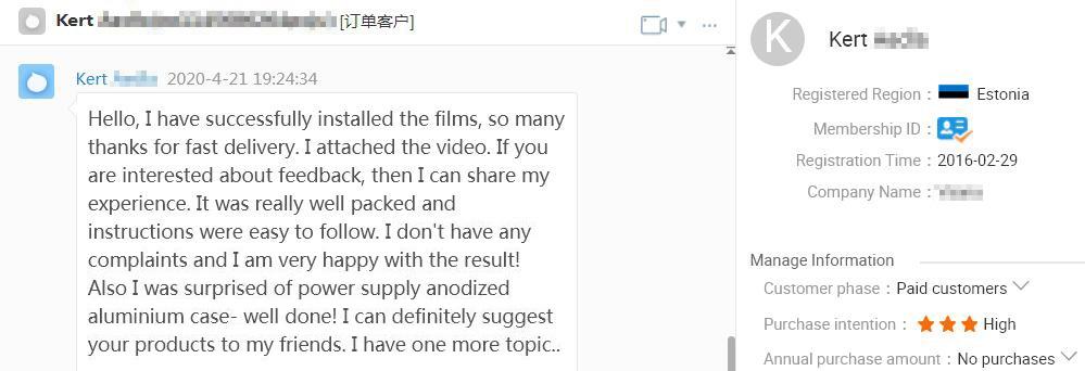 self-adhesive smart film feedback from customer
